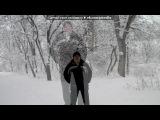 «елка» под музыку Группа Стекловата студии Сергея Кузнецова - Новый год. Picrolla