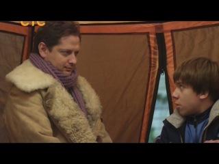 Супер Макс (2013) Россия (Сезон 1) (1-20 серий из 20) »... 16 серия.