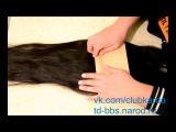 волосы +для ленточного наращивания купить